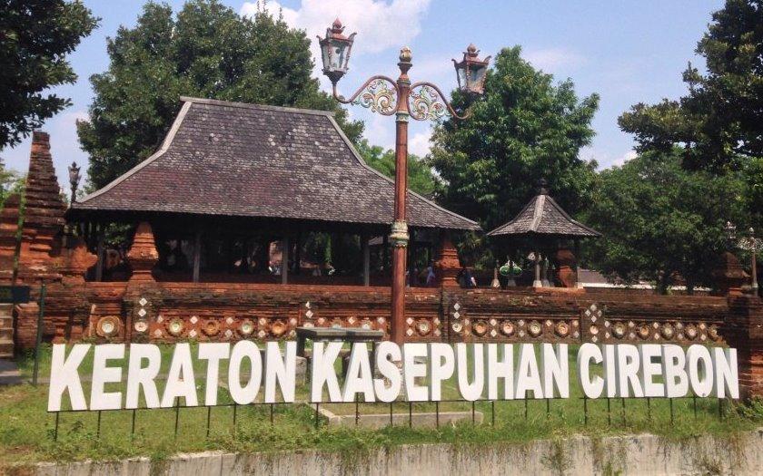 Keraton Kasepuhan Cirebon Objek Utama Wisata Cirebon