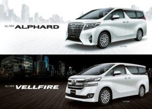 Perbedaan Mobil Alphard Dan Vellfire