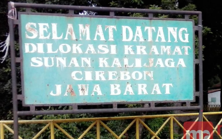 Tempat Petilasan Sunan Kalijaga Di Jawa Barat Cirebon