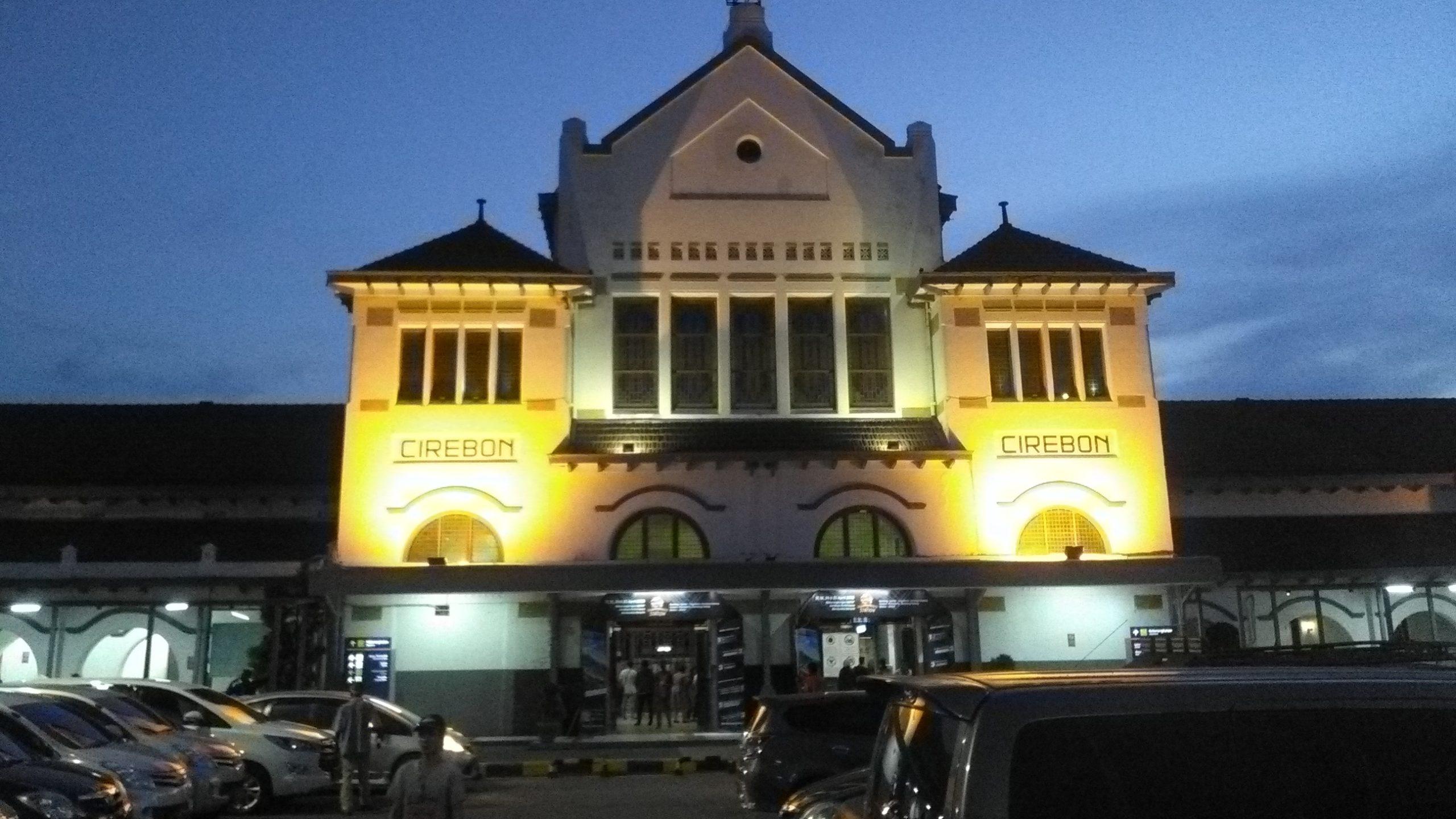 Gedung Stasiun Kejaksan Cirebon