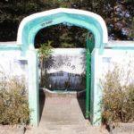 Makam Pangeran Selawe.